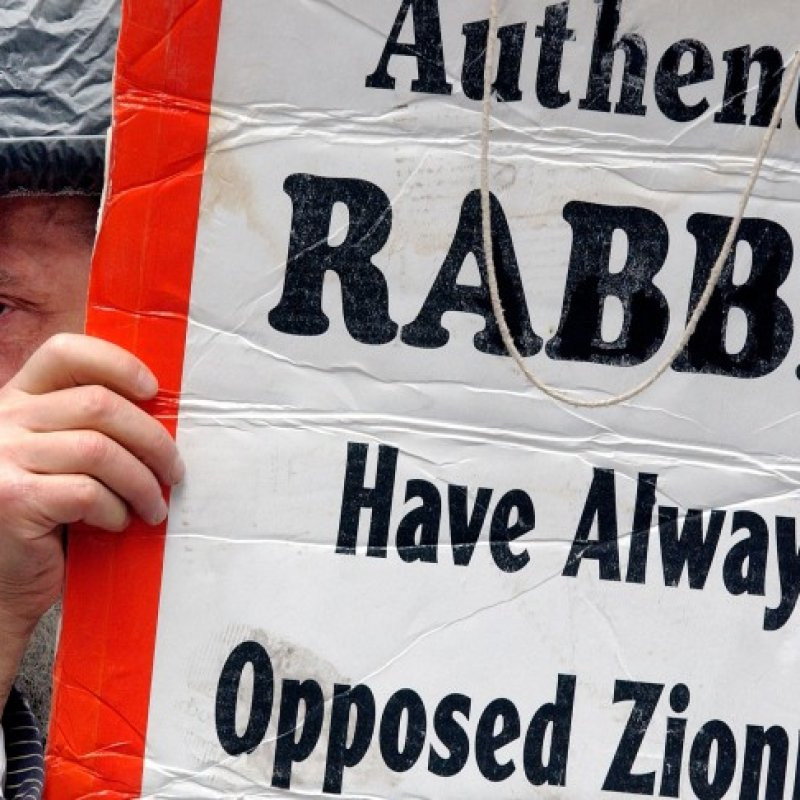 The Foundation of Zionism and the Great Delusion of the End Times