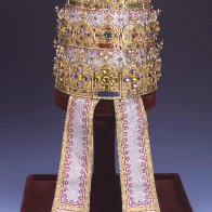 Inscribed Triple Tiara of Pope